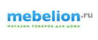 Скидки до 60% в Mebelion только на Black Friday! - Ижевск